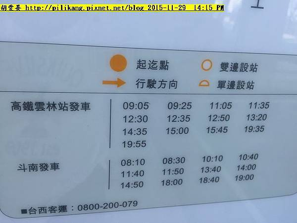 高鐵- (22).jpg