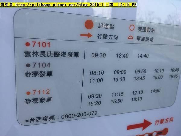 高鐵- (24).jpg