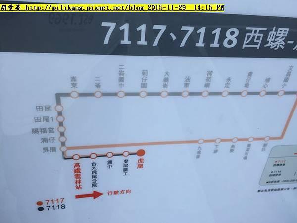 高鐵- (26).jpg