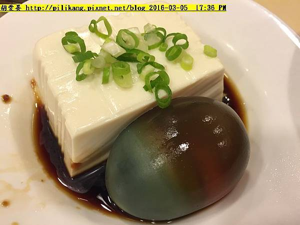 三商巧福 (2)