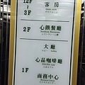 康橋 090.jpg