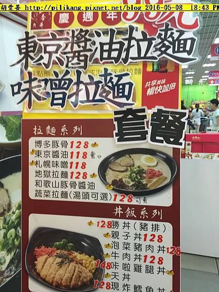 一番丼 (1)