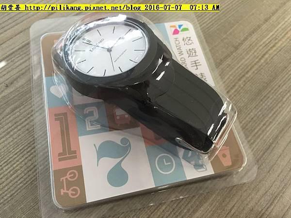 悠遊卡手錶 002.jpg