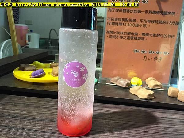 櫻花汽水 008