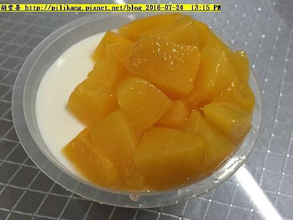 奶酪 (2)