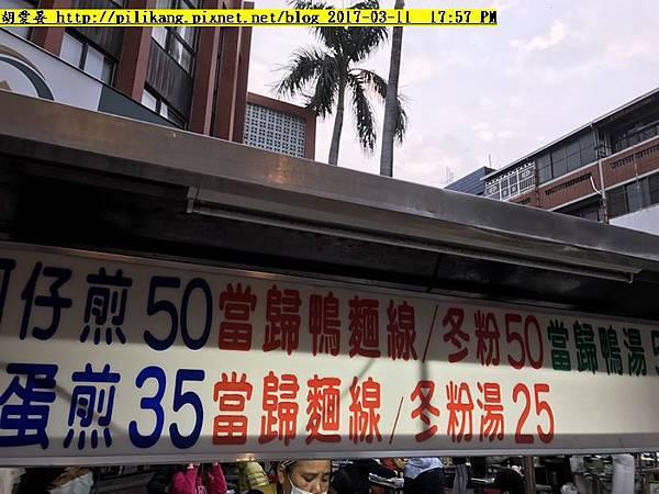 蚵仔煎 (2)
