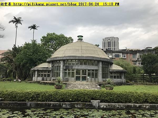 台北植物園 (7)
