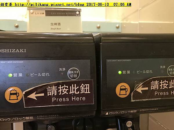 林酒店早餐 (8).jpg