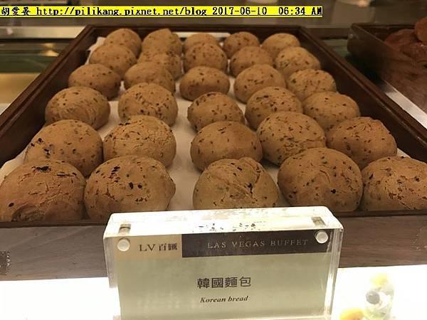 林酒店早餐 (38).jpg