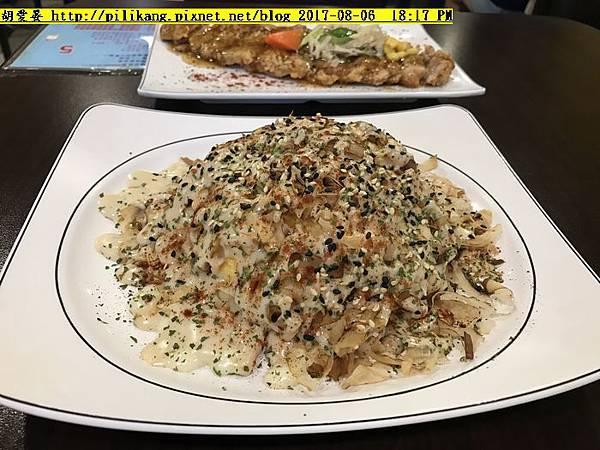 阿倫蛋包飯 (2)