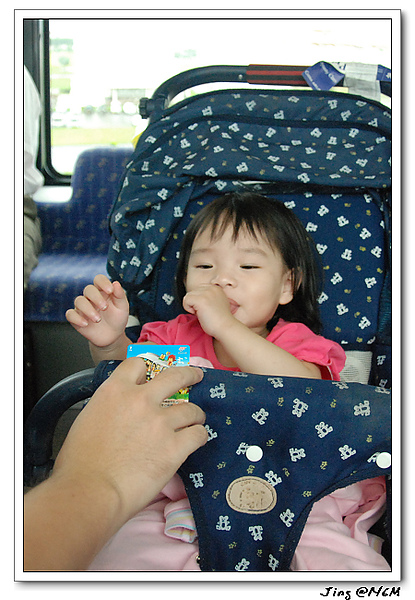 jin2010-0611-105553.jpg