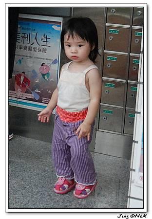 jin2010-0620-131700.JPG