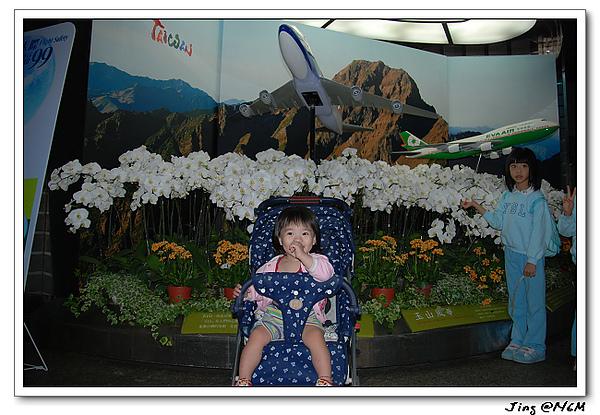 jin2010-0611-073450.jpg