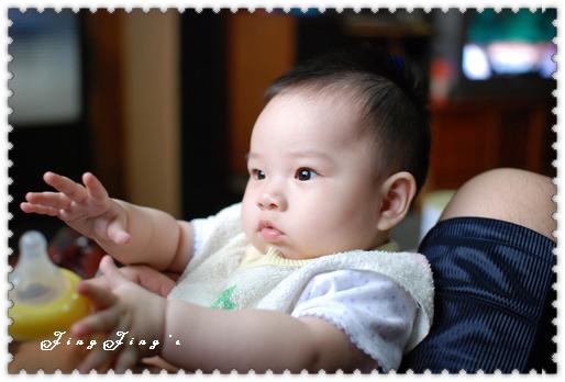 Jing090615-171517.jpg