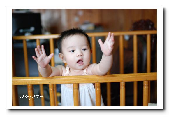 Jing090712-154938.jpg