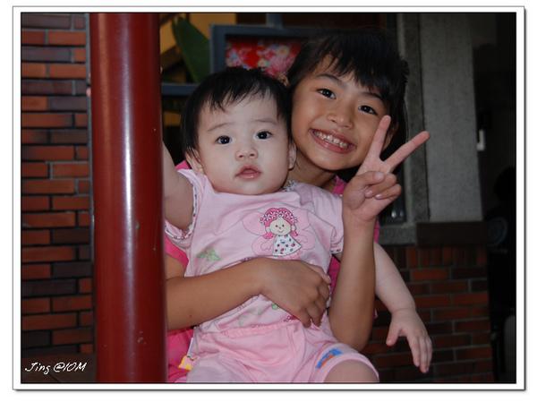 jin2009-1011-165555.JPG