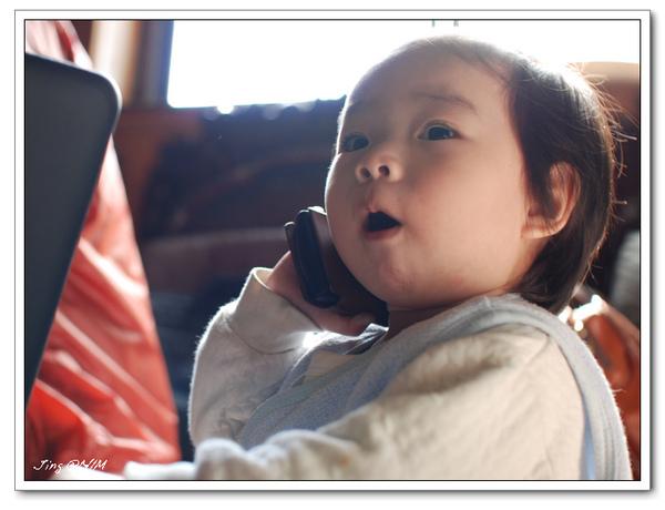 jin2010-0117-111615.JPG