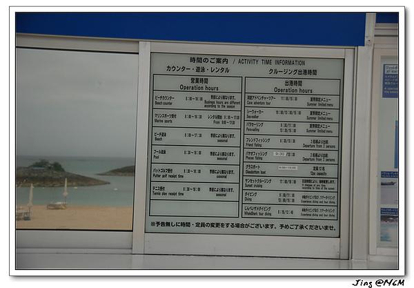 jin2010-0614-172609.jpg