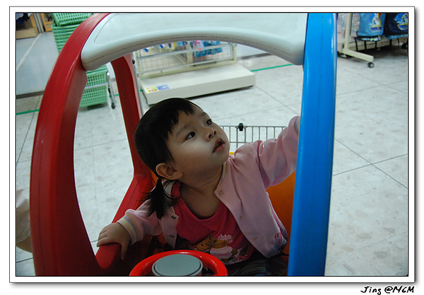 jin2010-0611-163753.jpg