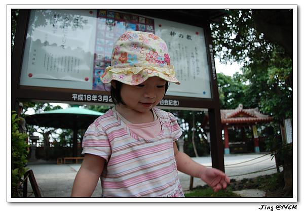 jin2010-0612-171847.jpg