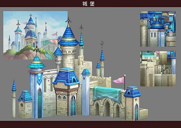 城堡.jpg