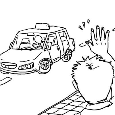 台北的司機就是比較熱情1.jpg