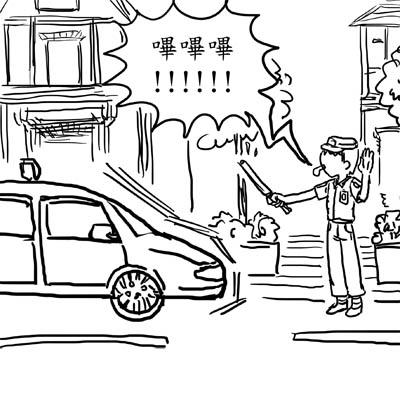 台北的司機就是比較熱情5.jpg