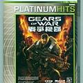 03-戰爭機器 Gears of War 白金中文版.jpg