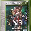 05-九十九夜 白金中文版 Ninety-Nine Nights.jpg