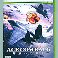 06-空戰奇兵 6-邁向解放的戰火 Ace Combat 6-Fires of Liberation.jpg