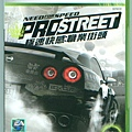 08-極速快感-職業街頭  Need For Speed Prostreet.jpg