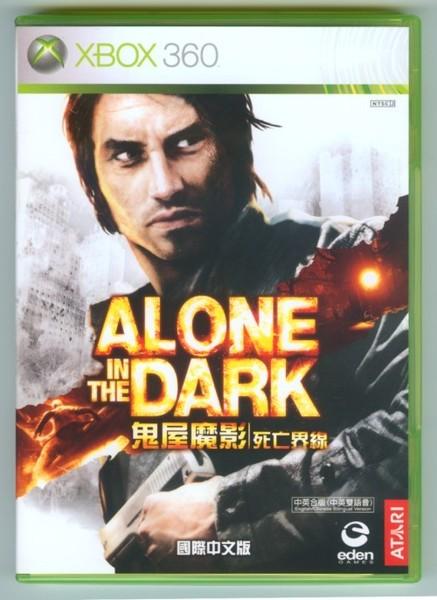 06-鬼屋魔影-死亡界線_ALONE in the DARK.jpg