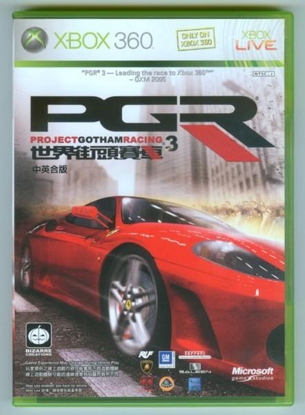 07-世界街頭賽車3_PGR3.jpg