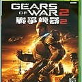18-戰爭機器 2_Gears of War 2.jpg