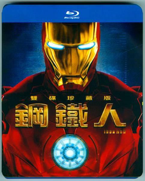 02-鋼鐵人 Iron man_雙碟版.jpg