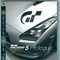 06-跑車浪漫旅5 序章BD版_中文版_Gran Turismo 5 Prologue.jpg