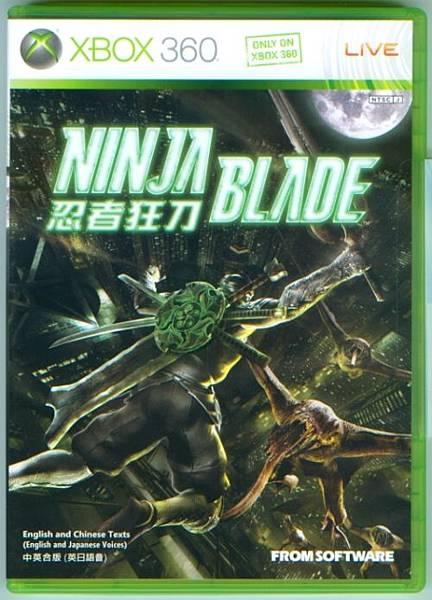 08-忍者狂刀 NINJA BLADE.jpg