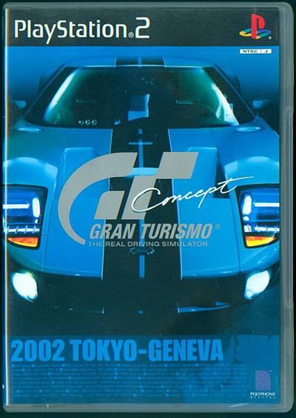 01_GRAN TURISMO Concept 2002 TOKYO-GENEVA.jpg