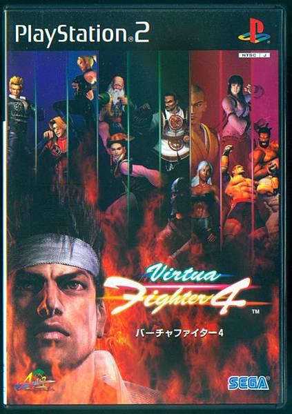 05_Virtua Fighter 4.jpg