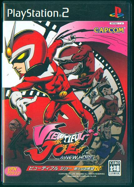 18_VIEWTIFUL JOE - A NEW HOPE_變身超人 Joe.jpg
