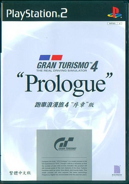 20_跑車浪漫旅 4 序章_GRAN TURISMO 4 『Prologue』_繁體中文版.jpg