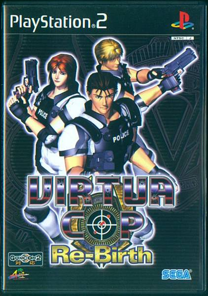 22_VIRTUA COP_Re-Birth.jpg