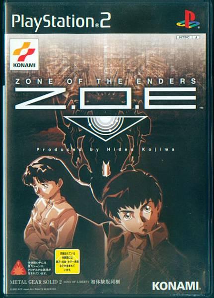 25_Z.O.E - Zone Of the Enders.jpg
