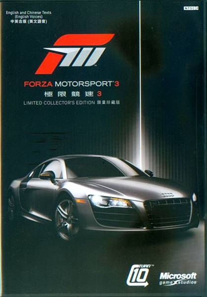 01-極限競速 3_FORZA MOTORSPORT 3.jpg