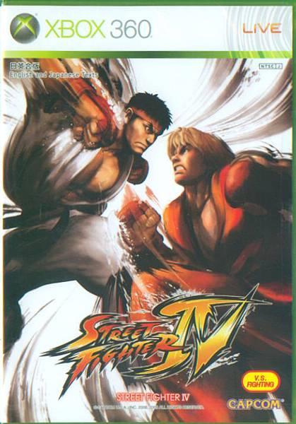 24-快打旋風 4_STREET FIGHTER 4.jpg