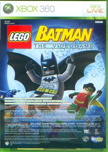 02-樂高蝙蝠俠 LEGO BATMAN.jpg