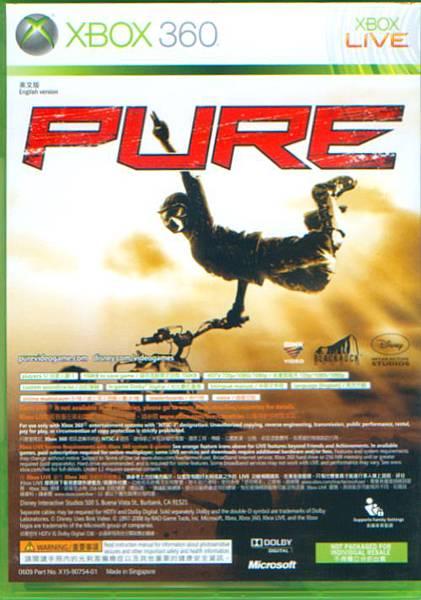 03-極限越野摩托車 PURE.jpg