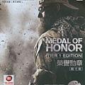 26-榮譽勳章戰士版(中英合版)MEDAL OF HONOR_TIER 1 EDITION.jpg