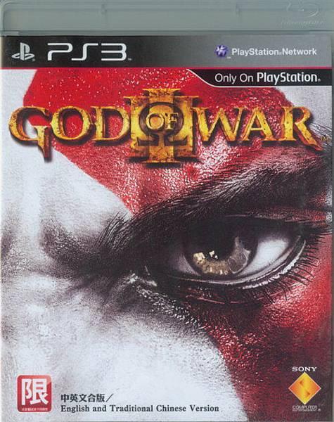 02-戰神 3_God of War 3.jpg
