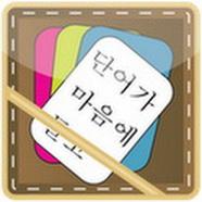 韓語單字-0.jpg